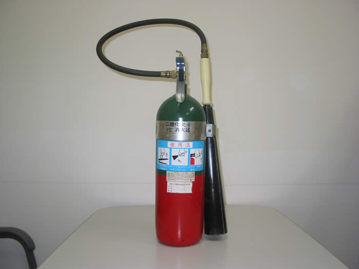 二酸化炭素消火器 二酸化炭素消火器 消火剤の二酸化炭素を高圧で圧縮、液化して消化器内に充...