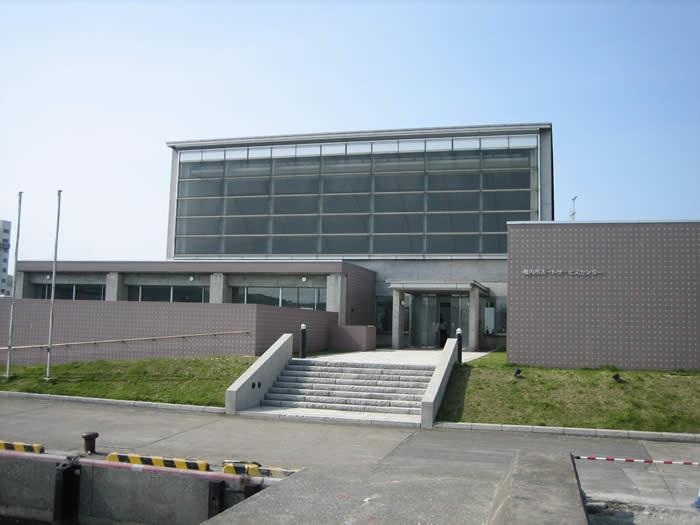 稚内市ポートサービスセンター/稚内観光情報 最北のまち稚内